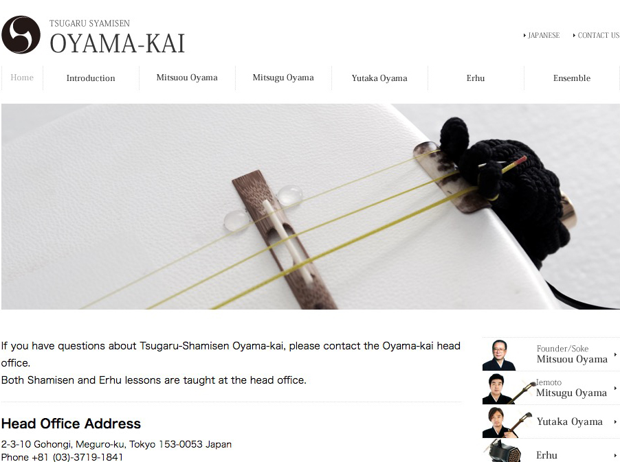 oyamakai05