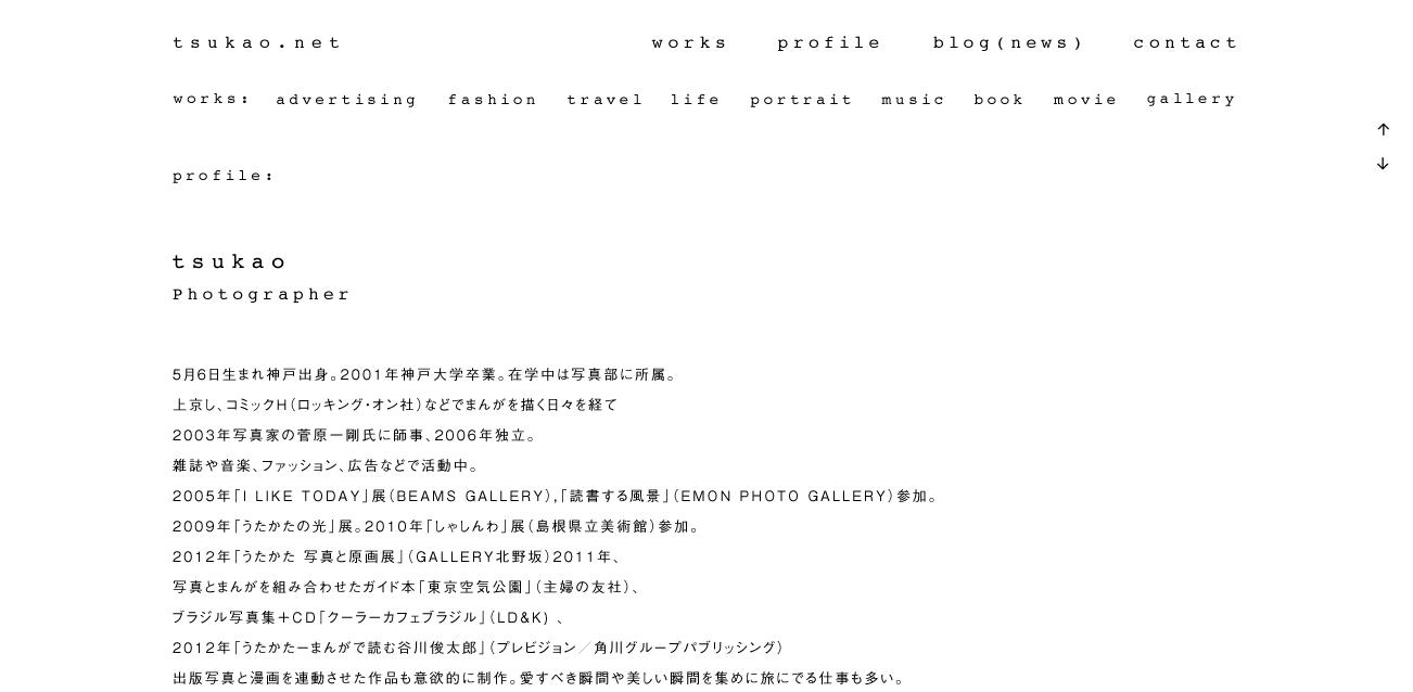 tsukao_03